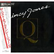 Quincy Jones – The Best Of Quincy Jones