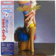 Rhythm Heritage – Disco-Fied