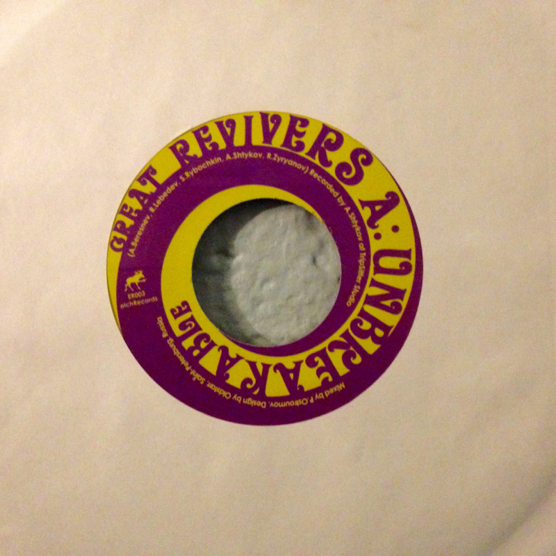 Great Revivers - Unbreakable / Time catcher